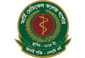 Army Medical College Jashore